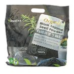 オーガニック 黒ゴマパウダー 500g×2袋 Vilson Organic Black Sesame Seed 黒ゴマ ごま