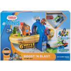 フィッシャー プライス トーマス & フレンズ ブースト&ブラスと スタントセット おもちゃ 玩具 男の子 クリスマス
