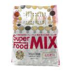 カネスコーポレーション 二十穀 1140g 30g×38 スーパーフード ミックス 雑穀米 雑穀ご飯 雑穀 大麦 健康 十五穀米 20穀米