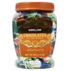 チョコレート オブ ザ ワールド 詰め合わせ 907g チョコ カークランドシグネチャー  手土産 贈り物  プレゼント 大容量 シェアパック シェア