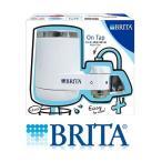 ショッピングブリタ 日本仕様正規品 ブリタ 蛇口用浄水器 オンタップ本体 BRITA