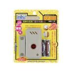 日本ロックサービス 音嫌い1号 DS-SE-1 [Tools & Hardware] 00721065-001【00721065-001】[4936053630306]