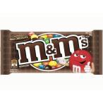 M&M'S ミルクチョコレートシングル 40g x12 m 【4902397835141】
