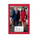 送料無料 DVD マイ・インターン 1000614417