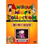 送料無料 DVD ポーキー・ピッグ IVCF-5246