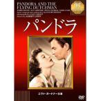 送料無料 DVD パンドラ IVCベストセレクション IVCA-18122