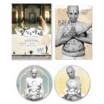 送料無料 DVD 聖なる呼吸 ヨガのルーツに出会う旅 TCED-3764