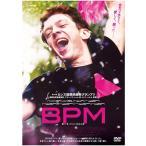 送料無料 BPM ビート・パー・ミニット DVD TCED-4145