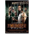 送料無料 ザ・ナンバー DVD TCED-4357