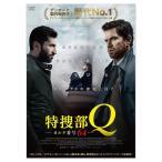 送料無料 特捜部Q カルテ番号64 DVD TCED-4483