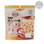 送料無料 11421618 アルファー食品 安心米おこげ カレー味 51.2g ×30袋
