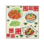 送料無料 デコレーションシール エビチリ・麻婆豆腐・酢豚 69627