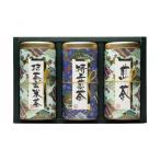 送料無料 宇治森徳 日本の銘茶 ギフトセット(抹茶入玄米茶100g・特上煎茶100g・煎茶シルキーパック3g×13パック) MY-30W