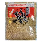 送料無料 まるか食品 イカ粒入り天かす 1kg(1×12)