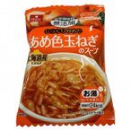 送料無料 アスザックフーズ スープ生活 あめ色玉ねぎのスープ カレンダー(6.6g×15食)×4セット