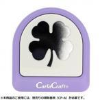 送料無料 Carla Craft カーラクラフト メガジャンボクラフトパンチ クローバー CN45103 4100779