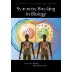 海外からお取り寄せSymmetry Breaking in Biology (Cold Spring Harbor Perspectives in B