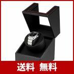 【2021年最新版】ワインディングマシーン(1本巻き) ウォッチワインダー 自動巻き時計ワインディングマシーン 日本製 マブチモーター 超静音設計 新