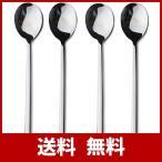 AOOSY スプーン 4本セット韓国スプーン 全長22cm ディナースプーン ステンレス18/8鋼製テーブルスプーン 一体スプーン 取り分け用スプーン
