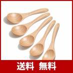 スプーン 木製 カレースプーン ウッドカトラリー おしゃれ 木のスプーン スープスプーン おかず ご飯 和風 料理スプーン 5本セット 16.5cm