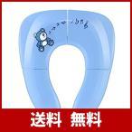 Gearmax 補助便座 子供補助便座 折りたたみ おまる 赤ちゃん・幼児用トイレ便座 携帯 外出 ショッピング 旅行 トイレトレニング 持ち運びバッ