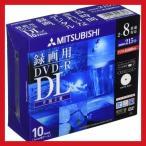 三菱ケミカルメディア DVD-R DL 1回録画用 VHR21HDSP10  (片面2層/2-8倍速/10枚)