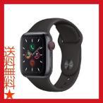 Apple Watch Series 5 (GPS + Cellularモデル) 44mm スペースグレイアルミニウムケースとブラックスポーツバンド - S/M & M/L