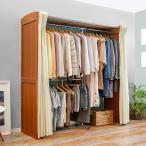 クローゼットハンガー ハンガーラック 衣装ケース クローゼット 伸縮式 収納 2段 ダブル カーテン付き 木製 カバー付き 送料無料