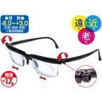 Yahoo!ワールドインポートマーケット自分で 簡単 に 度数 が 調節 できる メガネ 2個組