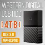 WD社製4TB外付けHDD