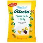 リコラ 70g袋 スイスオリジナルハーブキャンディー