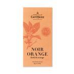 カフェタッセ オレンジビターチョコレート 100g(★クール便)