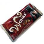 ウォンカチョコレート (キャラメル)