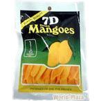 7D(セブンディー)ドライフルーツ マンゴー