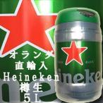 ハイネケン樽生 5L ドラフト ケグ