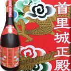 まさひろ 首里城正殿 赤 3年古酒 30度 720ml