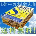 オリオンビール オリオンスタイル 1ケース 350ml缶×24缶