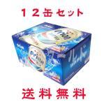オリオンビール ドラフト 350ml缶×12缶セット-500045
