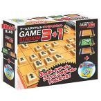 ゲームスタジアム 3+1 スペシャルセット [ 将棋 / オセロ / チェス / フィッシング ] (ボードゲーム)