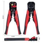 簡単高速配線剥き!自動ワイヤーストリッパー 線剥き+圧着+切断 マルチストリッパー 工具 ストリッパー