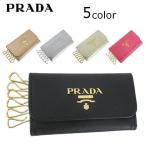 プラダ PRADA キーケース SAFFIANO METAL 1PG222 QWA 5COLOR ブラック/ゴールド/ピンクゴールド/シルバー/ピオニーピンク
