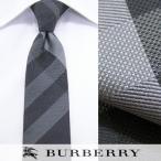 バーバリー/BURBERRY メンズ ネクタイ 3918077 ダークグレー系チェック/ジャガード織り/17ss