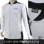 プライスダウン/エンポリオアルマーニ エアセッテ/EMPORIO ARMANI EA7 メンズ トラックジャケット 3YPMA6 PJ05Z ライトグレー/3904/17ss