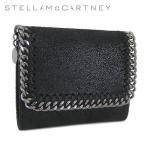ステラマッカートニー STELLA McCARTNEY 3つ折り財布 431000 W9132/ブラック/1000/19ss