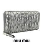 ミュウミュウ MIU MIU レディース 長財布/サイフ MATELASSE 5ML506 N88 シルバー/CROMO/F0135/18ss