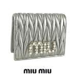 ミュウミュウ MIU MIU レディース 折財布/サイフ MATELASSE 5MV204 2BSQ シルバー/F0135/マトラッセ/クリスタル/パール/ビジュー/18ss