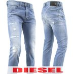 2017 SUMMER CLEARANCE SALE/ディーゼル DIESEL D.N.Aライン メンズ ジーンズ BUSTER 00SDHB 0859V ウォッシュブルー/01/17ss