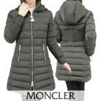 モンクレール/MONCLER レディース ダウンコート OROPHIN 4985305 54155 カーキ系/828/オロファン/16-17aw