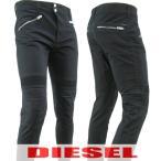 ディーゼル DIESEL メンズ パンツ P RAY 00SVQC 0WAIT ブラック/900/ストレッチ/17ss