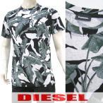 2月19日(日)新入荷!/ディーゼル DIESEL メンズ Tシャツ T JOE MG 00SVSN 0EADQ グレー系/93R/半袖/クルーネック/17ss